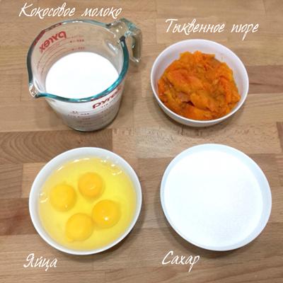 steamed-pumpkin-chinese-muffins-06